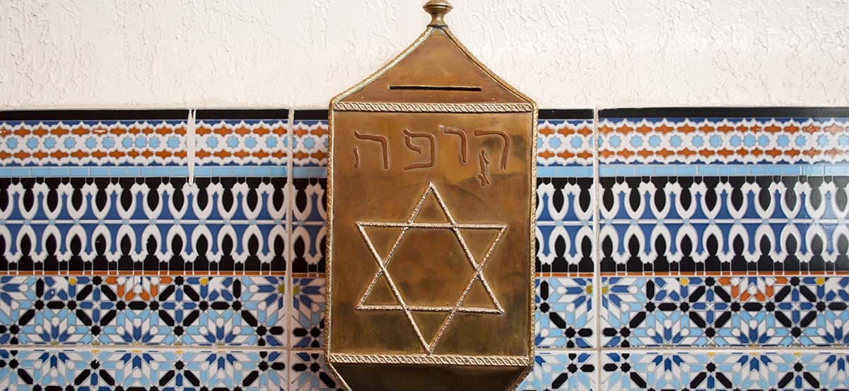 Jewish offering box, synagogue detail, Jewish heritage travel, Marrakech, Morocco, Africa